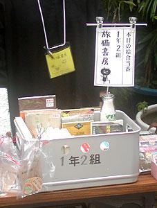 akimo_02.jpg