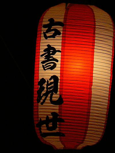 aozora07-03.jpg