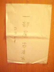 ayashige02.jpg