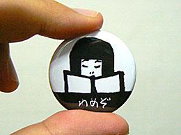 badge_wamezo06.jpg