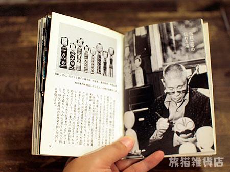 cb_onsen_02.jpg