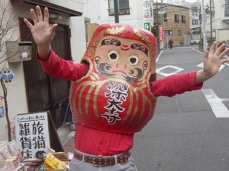chibibotekun.jpg