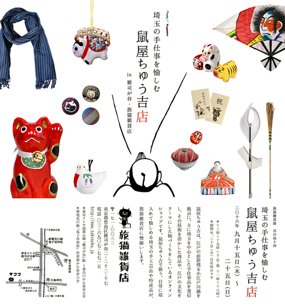chukiti_dm_web.jpg