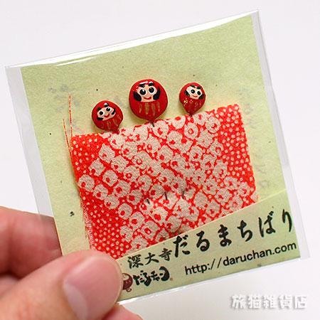 darumachi_02.jpg