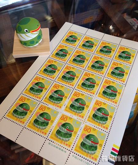 etonomi_stamp.jpg