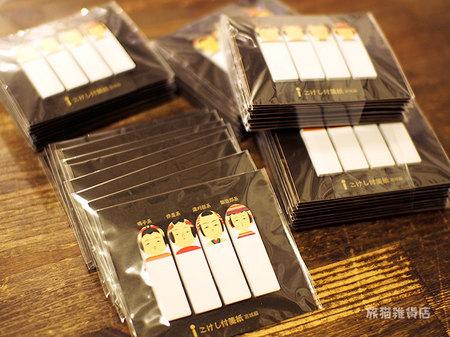 fmkokeshi_goods_02.jpg