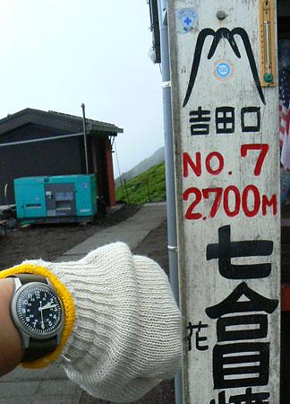 fuji07_10.jpg
