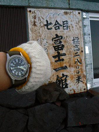 fuji07_15.jpg