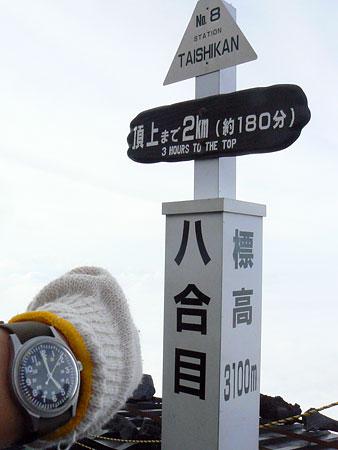 fuji07_19.jpg