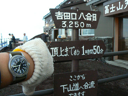 fuji07_23.jpg