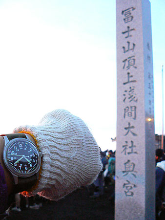fuji07_35.jpg