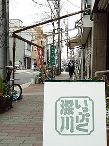 fukagawa_01.jpg