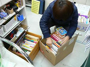 fukagawa_03.jpg