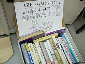 fukagawa_04.jpg
