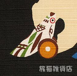 gangu_furo_04.jpg
