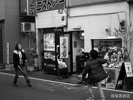 hanetsuki_01.jpg