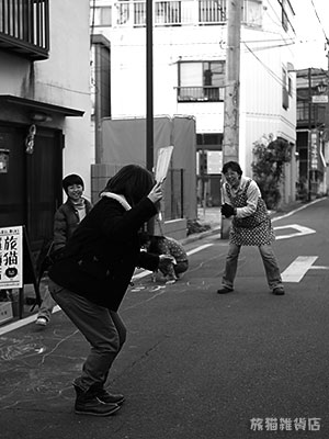 hanetsuki_02.jpg