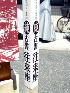 hitohako07_09.jpg