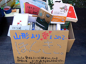 hitohako07_12.jpg