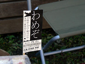 hitohako07_16.jpg