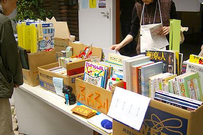 hitohako_2006_01.jpg