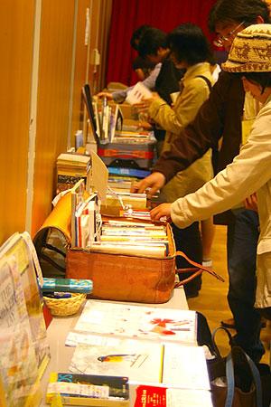 hitohako_2006_02.jpg