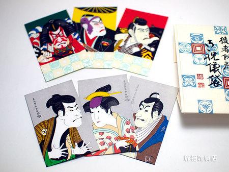 kabukipochi_02.jpg