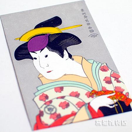 kabukipochi_04.jpg