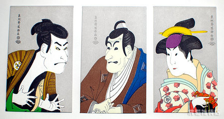 kabukipochi_05.jpg
