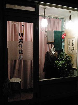 kamakura08_03.jpg