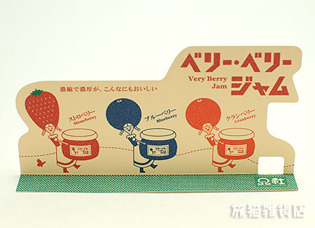 kamikazari_08.jpg