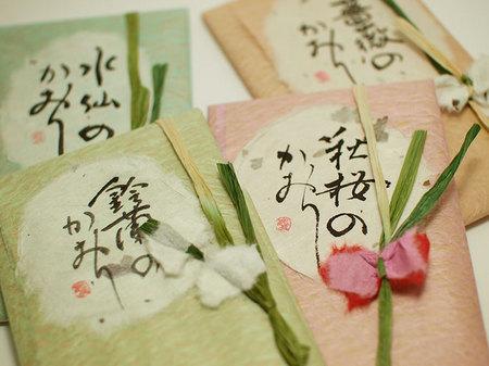 kisetsukou_02.jpg