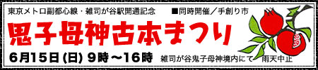 kisimo_furuhon_banner.jpg