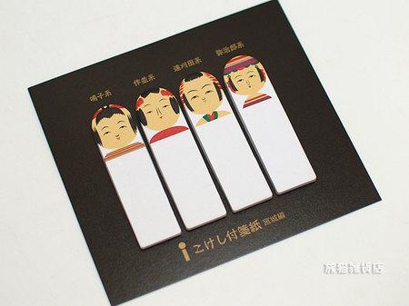 koke_fusen_01.jpg