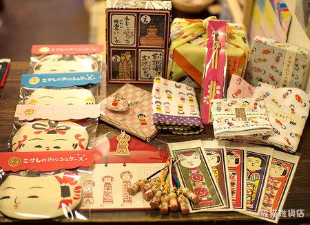 kokeshi_goods_110603.jpg