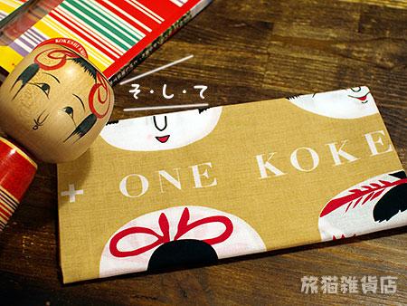 kokesijidai_3_04.jpg