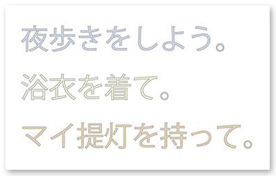 machiaruki_01.jpg