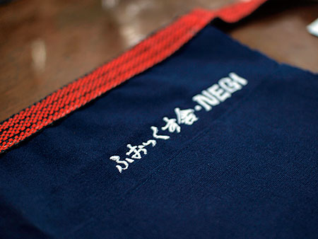 maekake_negi.jpg