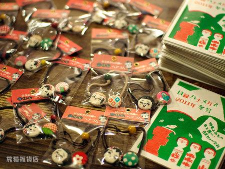 mfkokeshi_goods_04.jpg