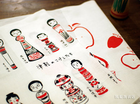 mfkokeshi_goods_05.jpg