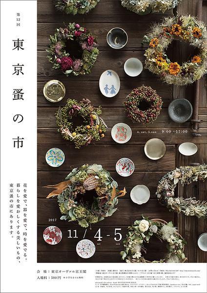nomi_12_image.jpg