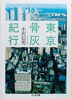 ojisan_221_02.jpg