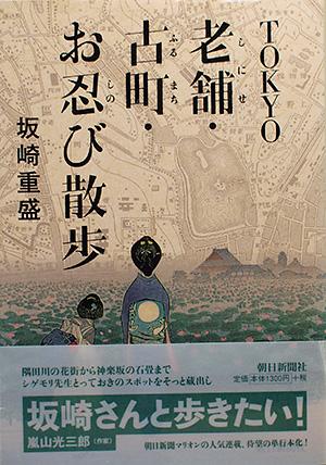 ojisan_221_09.jpg