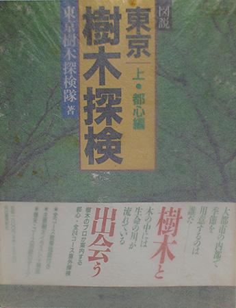 ojisan_221_15.jpg