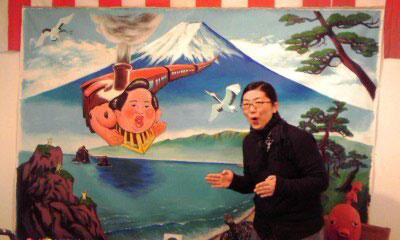 okame_train.jpg