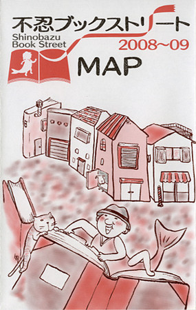 sbs_map_08.jpg