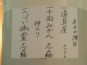 shinosuke_070619.jpg