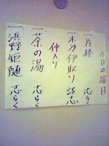 shiraku_danshi.jpg