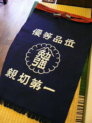 shop_070912_03.jpg