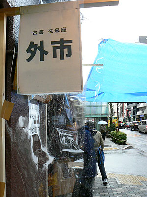 sizuku_0311_01.jpg